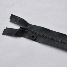 Reißverschluß teilbar 45 cm dunkelgrau